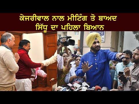 Aam Admi Party Vich Shamil Sidhu ? Punjab News
