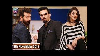 Salam Zindagi With Faysal Qureshi - Suzain Fatima & Rana Majid - 8th November 2018