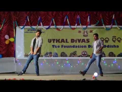 Surujmukhi Tate Dekhla Dinu, Sambalpuri Dance By Dillip And Biswajit, Utkalika 2017-IIT Guwahati