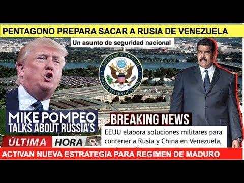 Pentagono activa plan para acabar regimen de Maduro