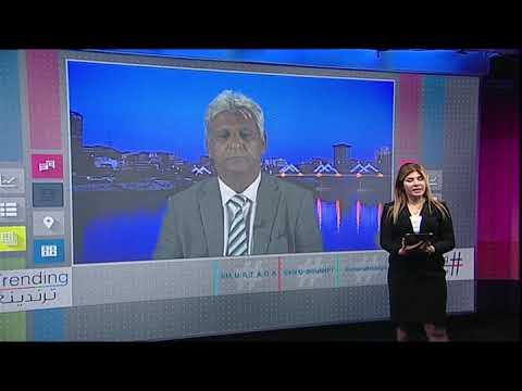 بي_بي_سي_ترندينغ: #الانتخابات_العراقية...دعوات للمقاطعة وأخرى لتغيير الوجوه السياسية #العراق  - نشر قبل 16 دقيقة