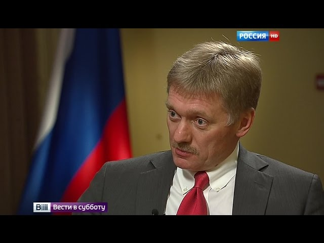 """Пресс-секретарь Путина рассказывает. Дмитрий Песков в эфире телеканала """"Россия 1"""""""