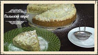 #10  Польский пирог с ЯБЛОКАМИ 🍰