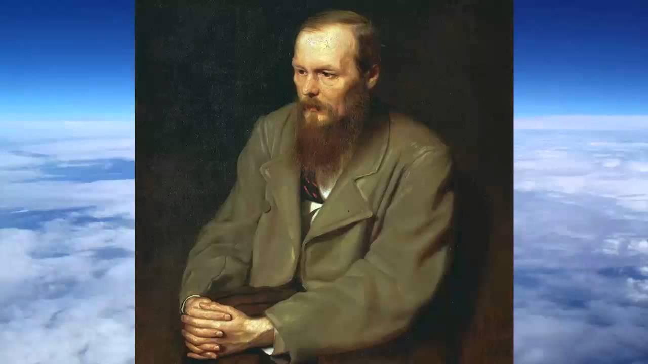 Ф. М.  Достоевский - Подросток  1ч.