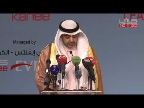 الشيخ محمد عبدالله المبارك الصباح - وزير الدولة لشؤون مجلس الوزراء، دولة الكويت