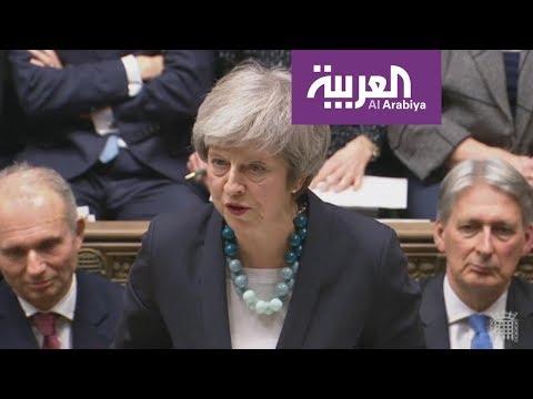 بريطانيا تؤجل التصويت على اتفاق بريكست  - نشر قبل 8 ساعة