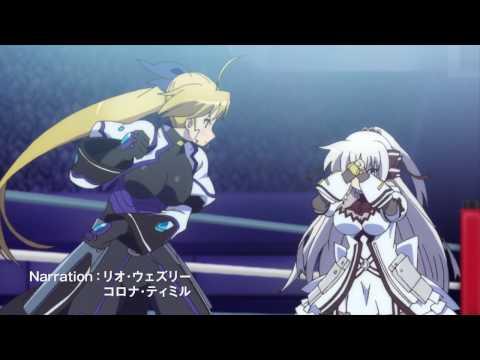 TVアニメ「ViVid Strike!」ストーリームービー#08