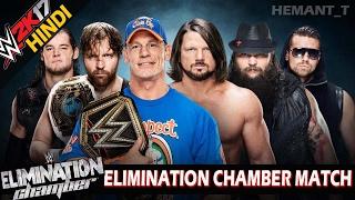 WWE 2K17 (Hindi) Elimination Chamber 2017 - WWE Championship Match (PS4 Gameplay)