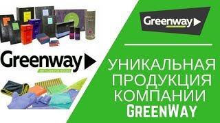 Экологически чистая продукция компании Green way: AquaMagic baby