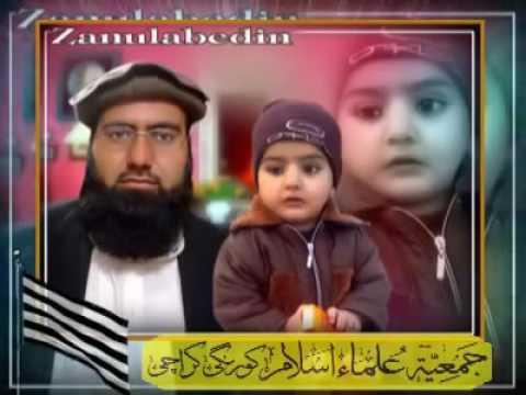 Hafiz muhammad ather jalali ki awaz me urdu best nazam hafiz ul quran