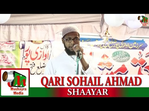 QARI SOHAIL AHMAD,AWAJIPUR,BINDKI,FATEHPUR,ALL INDIA NATIYA MUSHAYRA ON 12TH NOV 2017,