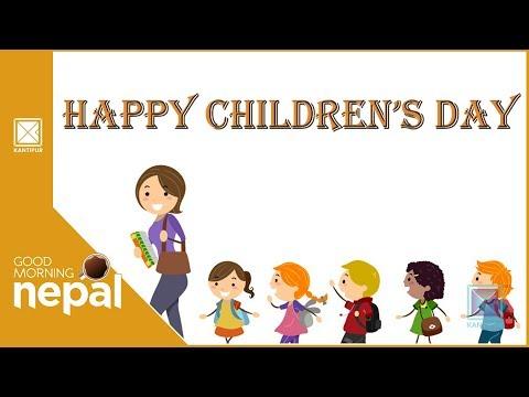 National Children's Day | Good Morning Nepal - 15 September 2019