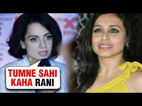 Kangana Ranaut STRONG REACTION On Rani Mukerji MeToo Movement