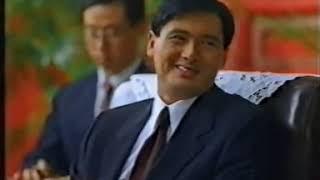 90년대 주윤발 출연 모바일폰광고(홍콩)