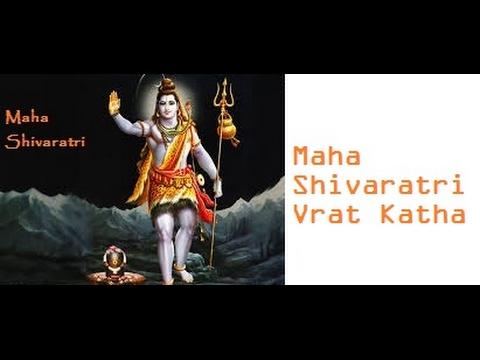 Maha Shivaratri Special - Maha Shivratri Vrat Katha