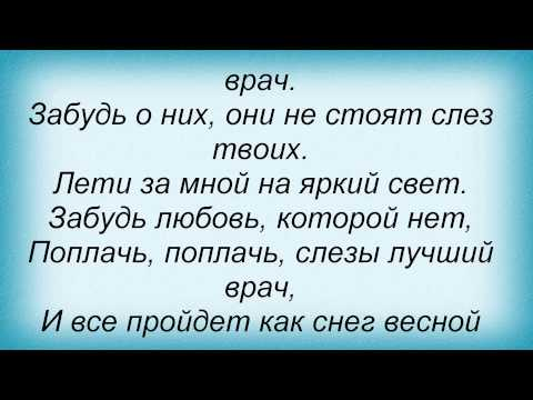 Т. Буланова и В. Ванин- А ты люби меня-  Монтаж Светлана Левина