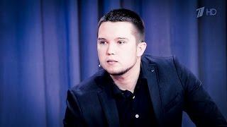 Молодые миллионеры, первый канал, Адель Сулейманов