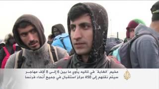 فرنسا تفكك مخيم كاليه للاجئين