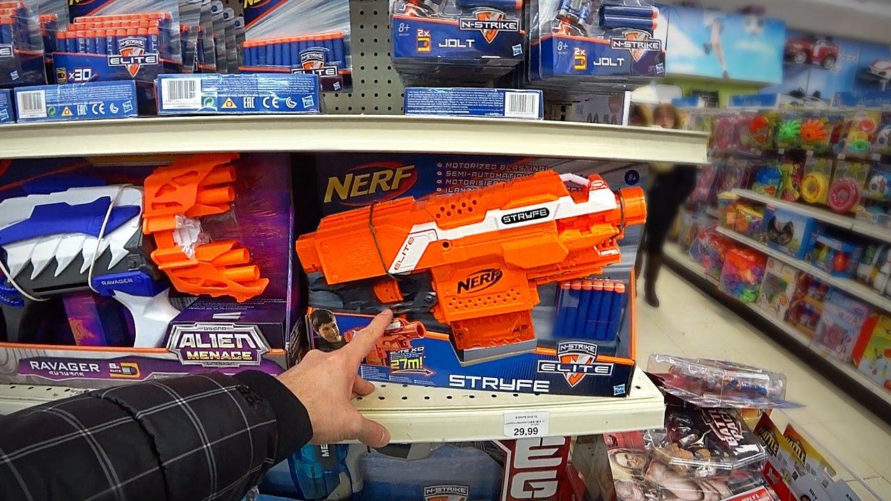 Comprando Presentes de Natal na Loja de Brinquedos Toys R Us - YouTube