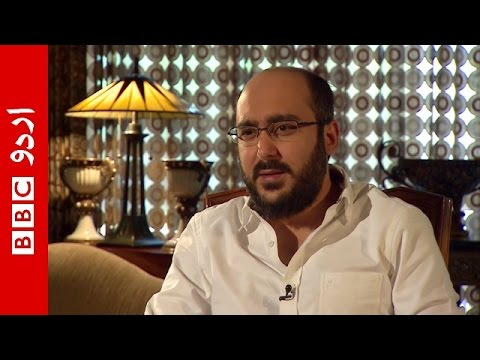 Ali Haider Gilani Interview Part 1.BBC Urdu