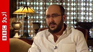 Ali Haider Gilani Interview Part 1.BBC Urdu