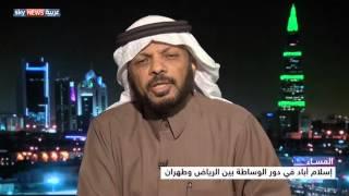 شاهد..إسلام أباد في دور الوساطة بين الرياض وطهران