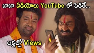 Raghu Babu Comedy Scenes - Back To Back - Latest Telugu Comedy Scenes