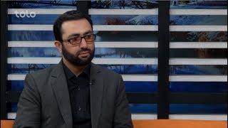 بامداد خوش - کلید نور - صحبت های محمد اصغر وکیلی پوپلزی استاد دانشگاه در مورد تشویق مردم به ازدواج