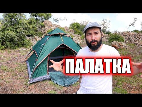 BS Wolf палатка с двойни слоеве Сенник и Удобна чанта PALAT3 9