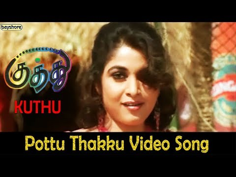 Kuthu Pottu Thakku Video Song  Str  Divya Spandana  Karunas