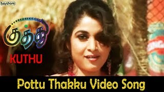 Kuthu - Pottu Thakku Video Song | STR | Divya Spandana | Karunas