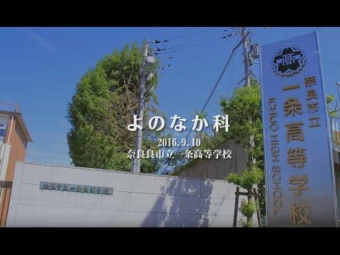 藤原和博先生 よのなか科×C-Learning  | スマホ授業