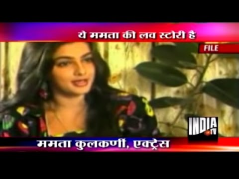 Love story of missing bollywood queen Mamta Kulkarni Travel Video