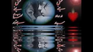 Irani song 2016 mp3