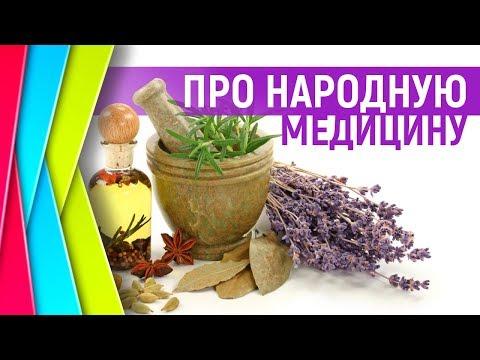Народные средства с льняным маслом для лечения болезней