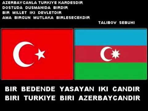 Азербайджан и Турции.Azerbaijan and Turkey