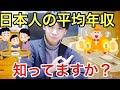 ASMR・音フェチ (クッキー☆) - YouTube