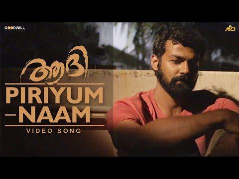 Piriyum Naam Video Song | Aadhi |  Anil Johnson | Santosh Varma | Najim Arshad | Pranav Mohanlal