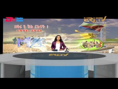 Download Midday News in Tigrinya for May 21, 2021 - ERi-TV, Eritrea