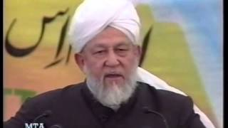 Friday Sermon 24 May 1996