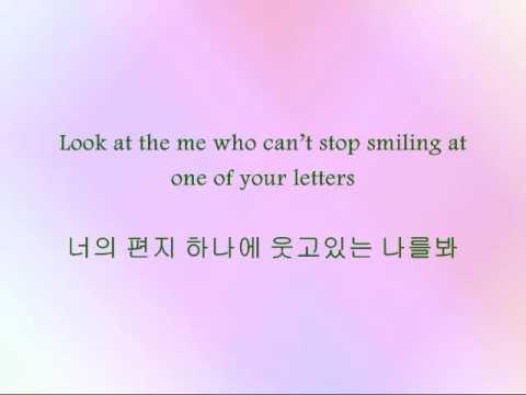 MBLAQ - You're My + [Han & Eng] mp3