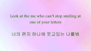 MBLAQ - You're My + [Han & Eng] MP3