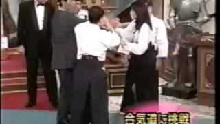 超偉人伝説 神様と呼ばれた男 合気道塩田剛三伝(2/2) (English)