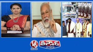 Highlights: Petrol, Diesel Become More Expensive For Tenth Day In A Row PM Modi Video Conference With CM's on Coronavirus Pandemic Case registered ...