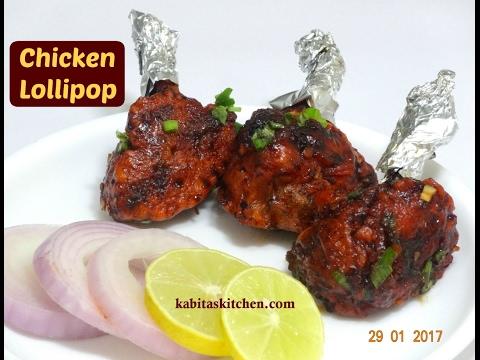 Chicken Lollipop Recipe | Super tasty Chicken Lollipop | Easy Chicken Starter |  kabitaskitchen