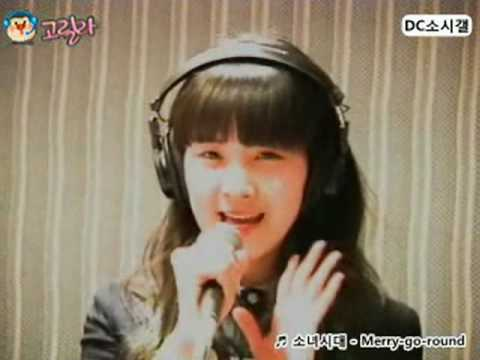 SNSD - Merry go round @ NamgoongYon radio Nov 20, 2007 GIRLS' GENERATION Live