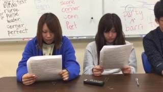 kyushu f16 reading 4