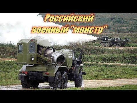 'Сумасшедшие машины': российские