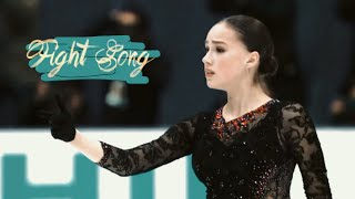 Alina Zagitova Fight Song