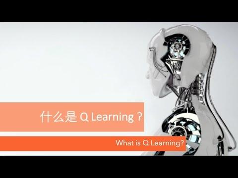 #3 什么是 Q Learning (Reinforcement Learning 强化学习)
